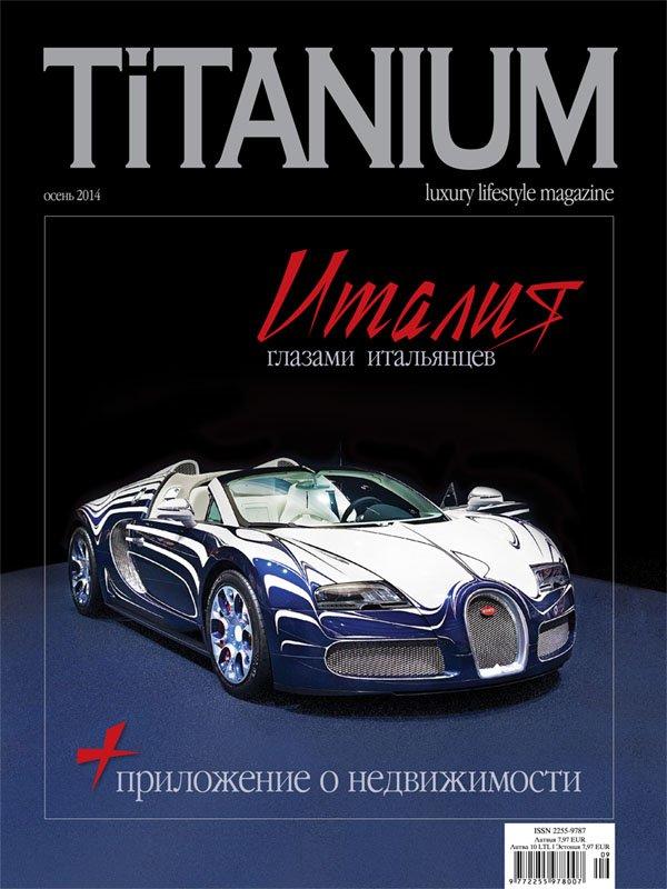 Titanium cover thumbnail